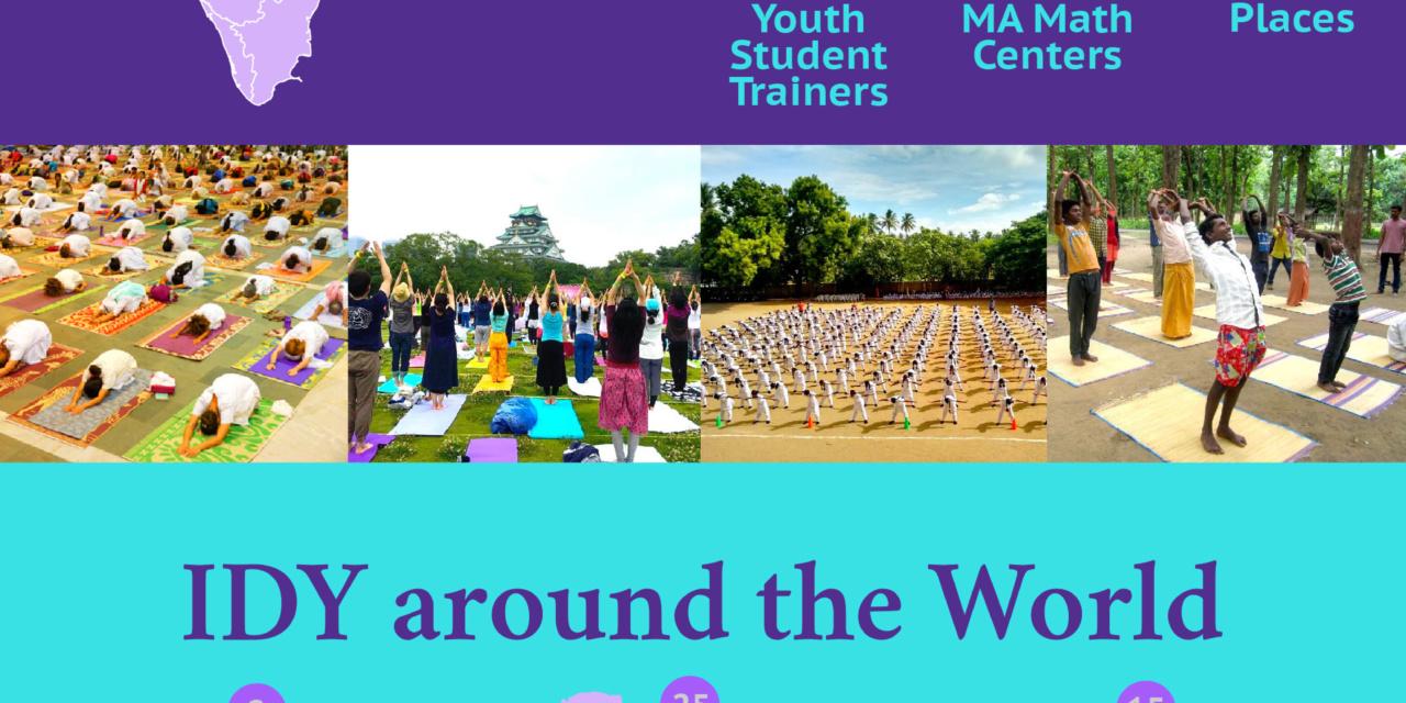 OUR REACH: Mata Amritanandamayi Math #Yoga4Harmony #IDY2016