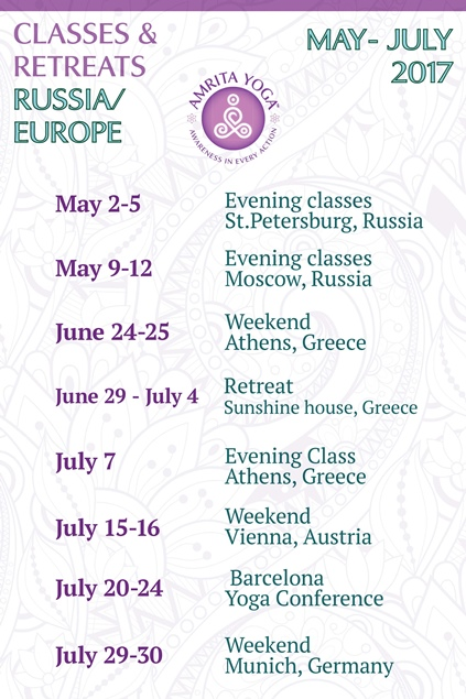 Russia, Europe dates May-July 2017
