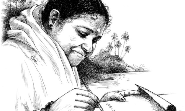 Significance of Amma's Birthday